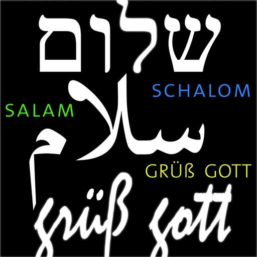 Schalom, Salam, Grüß Gott! (grafik: publikative.org)