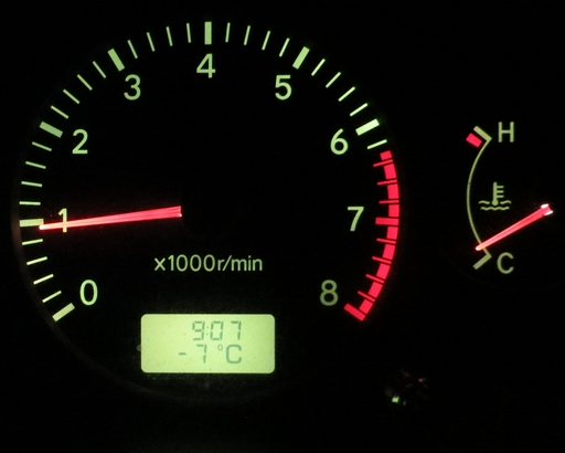 Heute Abend um 21:07 Uhr. Die Temperatur in Winterberg beträgt -7°C. (foto: zoom)