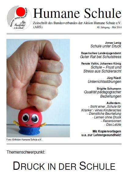 Das Titelbild der neuen Ausgabe der  AHS-Zeitschrift (screenshot)
