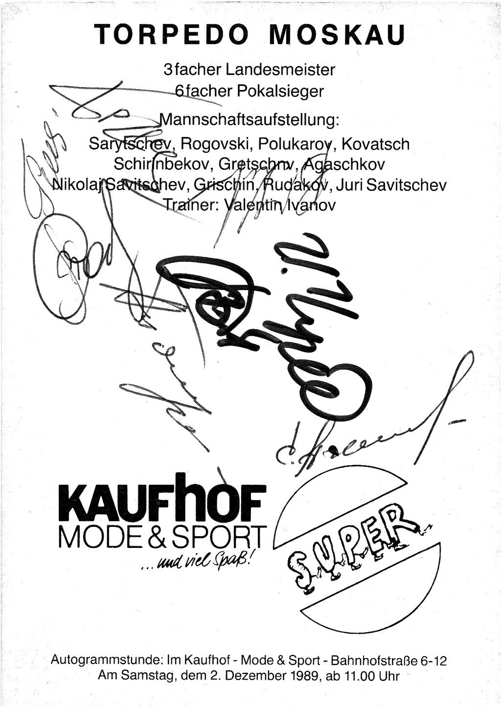 Rückseite der Autogrammkarte mit der Mannschaftsaufstellung und den Unterschriften.